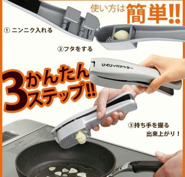 Meidai 輕量 簡便 大蒜料理器 可切片 / 壓泥 蒜片/蒜泥