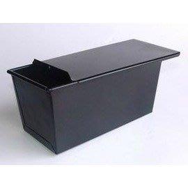 250g 不粘吐司盒 帶蓋加厚 烘焙模具 吐絲盒 土司盒 蛋糕模具-7201005