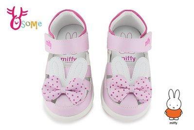 MIFFY米飛兔 小童 寶寶涼鞋 大兔耳蝴蝶結 護趾涼鞋 H6083#粉紅 OSOME奧森鞋業