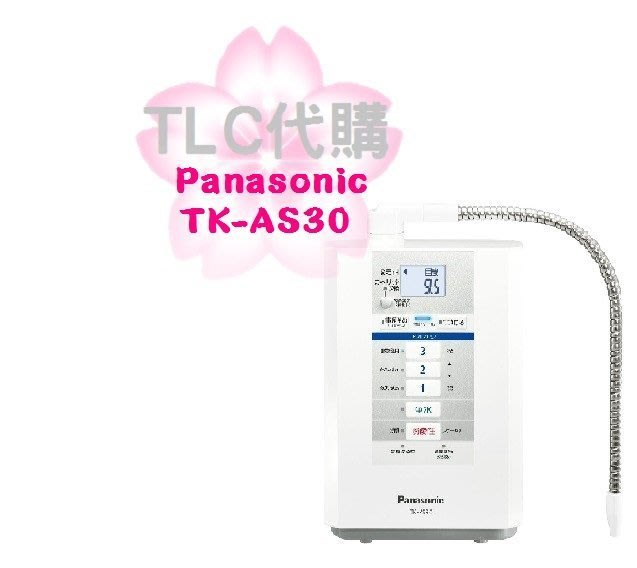 【TLC代購】Panasonic 國際牌〈 TK-AS30〉 廚上型電解水機 淨水器 整水器 過濾 淨水設備