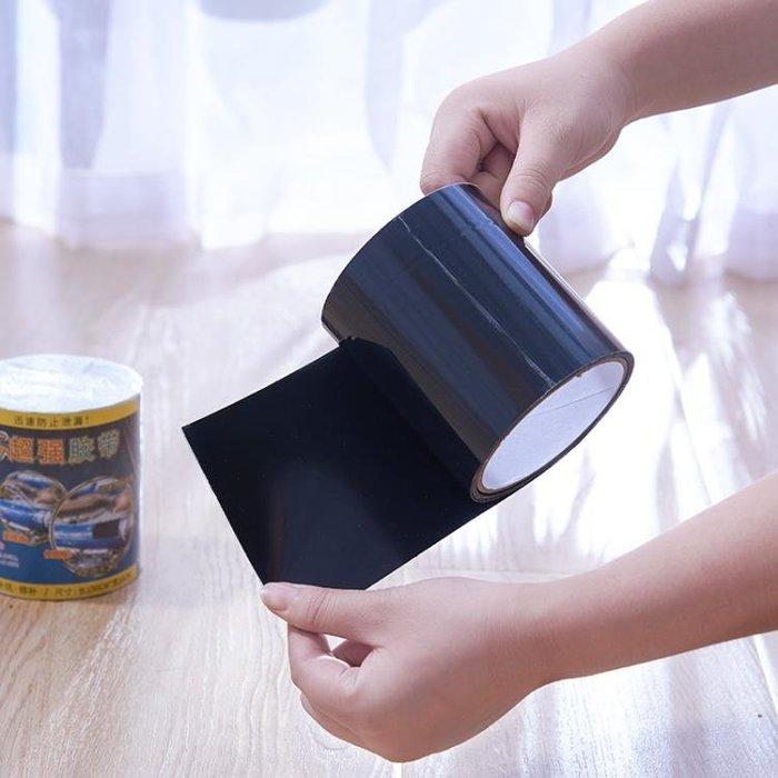 [夏不為例]廚房補漏防漏水防水密封強力膠帶自粘PVC下水 【格調】