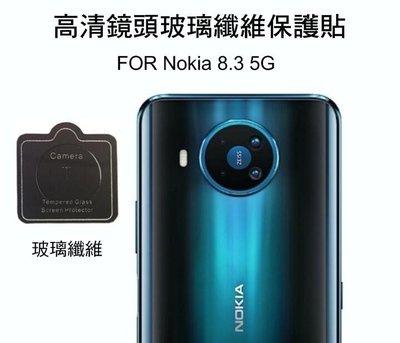 --庫米-- Nokia 8.3 5G 鏡頭玻璃貼 鏡頭貼 保護貼 玻璃纖維