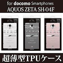 MS Products PHONE ZETA Docomo Sharp SH-04F AQUOS 超極薄0.70mm 支援手控屏幕 Grip Sensor 日本直送 正貨