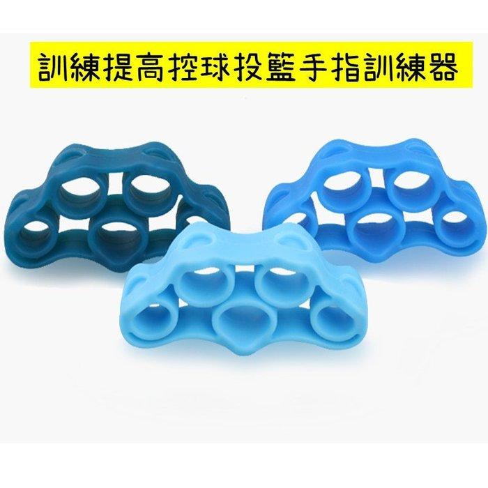 指力訓練器籃球力量訓練提高控球投籃力量手指訓練器康復器材用品(深藍/5KG)