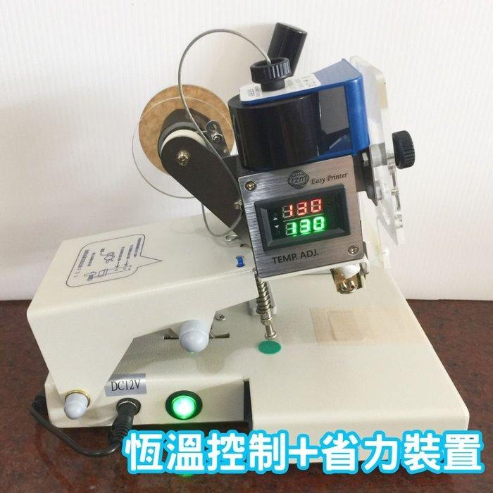 ㊣創傑CJ-800手壓印字機*省力恒壓裝置*溫度控制*連續封口機分裝機計量機液體充填機旋蓋機封盒機真空袋鎖蓋機網紋機