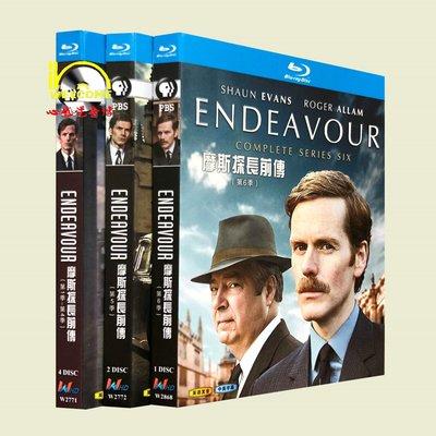 聚優品 BD藍光英劇DVD 1080P Endeavour 摩斯探長前傳 1-6季 完整版