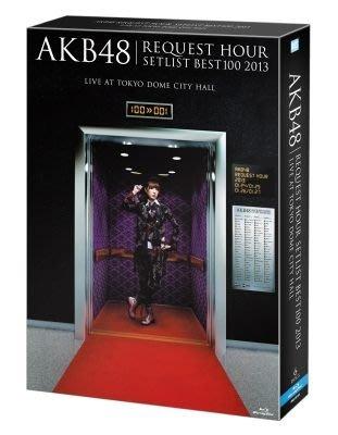 AKB48 REQUEST HOUR SETLIST BEST 100 選 Special BD BOX 奇跡は間に合わない (日版藍光Blu-ray)