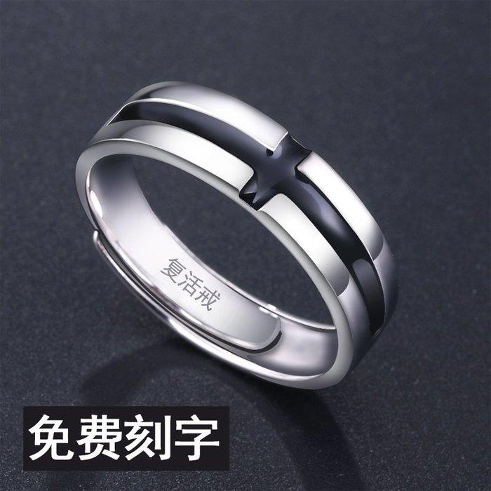 戒指 銀飾 情侶戒 婚戒 925銀男士戒指 霸氣十字架開口指環學生單身尾戒 個性潮人戒指男