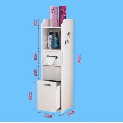 浴室邊櫃側櫃馬桶邊櫃簡易收納置物櫃簡約防水