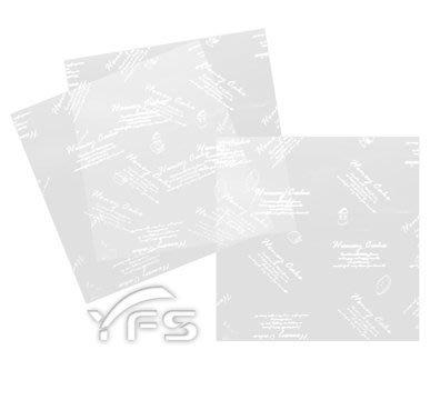 OPP霧面包裝紙15*15cm(30μ) (玻璃紙/漢堡紙/三明治袋/蛋糕紙)