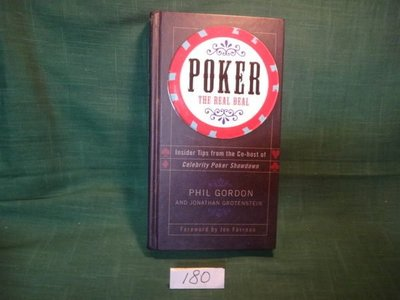 【愛悅二手書坊 19-08】Poker: The Real Deal