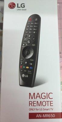 【元盟電器】2016年動感遙控器*【LG 樂金】智慧遙控器AN-MR650 內建語音搜尋麥克風