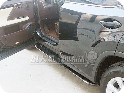 【魏大顆 汽車精品】LEXUS RX全車系(15-) 專用側踏板 原廠款式 表面防滑ー側踏護板 AL20 RX300
