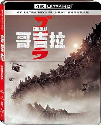 (全新未拆封)哥吉拉 Godzilla 4K UHD+藍光BD 雙碟限定鐵盒版(得利公司貨)