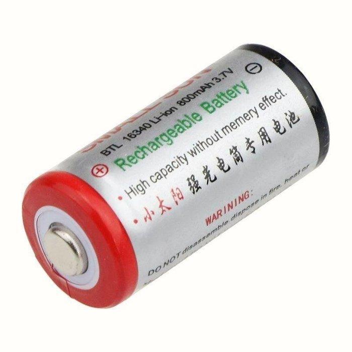 #萬粘大樓# 16340充電鋰電池 800mAh