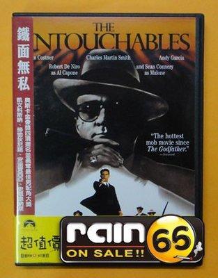 ⊕Rain65⊕正版DVD【鐵面無私】-勞勃狄尼洛*凱文科斯納*史恩康納萊-全新未拆(直購價)