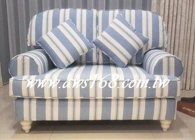 鄉村風全拆式條紋雙人沙發
