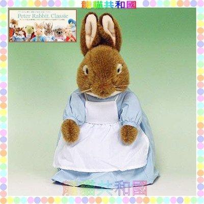※龍貓共和國※日本正版《彼得兔Peter Rabbit L特大絨毛娃娃 玩偶 布偶 45公分》【結婚 婚禮 新婚賀禮】