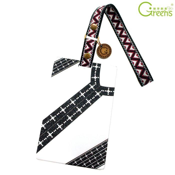 《Greens Design》噶瑪蘭族-台灣原住民票卡套系列 壓克力 證件套 (PA0011)