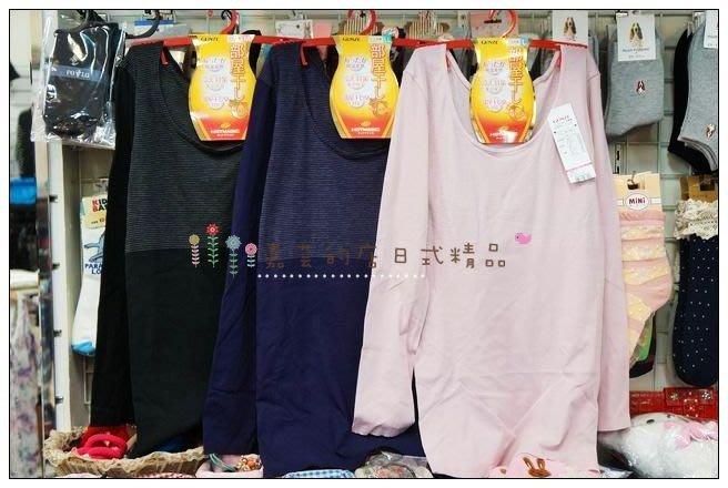 嘉芸的店 日本製 GUNZE郡是發熱衣 日本長袖衛生衣 發熱內衣 吸濕發熱 集中保溫 日本發熱 暖暖衣
