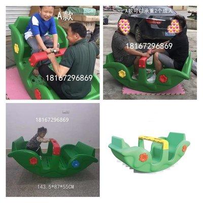 新風小鋪-幼兒園多人搖船蹺蹺板兒童室內外4人搖椅搖馬感統訓練翹翹船玩具