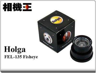 ☆相機王☆HOLGA Fisheye FEL-135 外接式魚眼﹝Holga 135專用﹞(5)