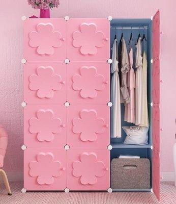 簡易衣柜簡約現代經濟型組裝塑料布兒童儲物多功能收納柜子igo