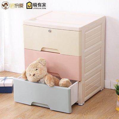 45cm加厚抽屜式收納柜塑料收納箱兒童玩具整理箱儲物五斗寶寶衣柜
