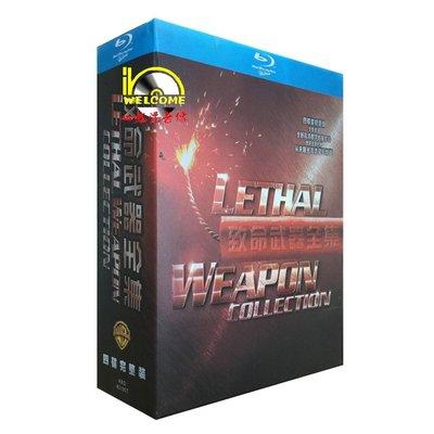 【優品音像】 BD藍光電影1080P Lethal Weapon致命武器1-4部 完整版 4碟裝DVD 精美盒裝