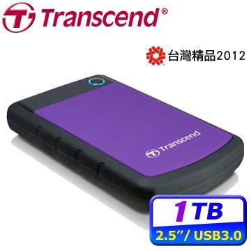 《SUNLINK》◎送專用防震包◎TRANSCEND 25H3P 創見 2.5吋 1TB 軍規防震 行動硬碟