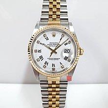 ROLEX勞力士 蠔式16233錶耳無洞 白鑽石面盤 錶徑36mm 自動機械 18K金及精鋼材質 大眾當舖 編號6831