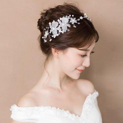 婚紗名店指定款新品新娘造型頭飾森系仙美韓式髮箍大氣唯美婚紗禮服結婚白紗飾品