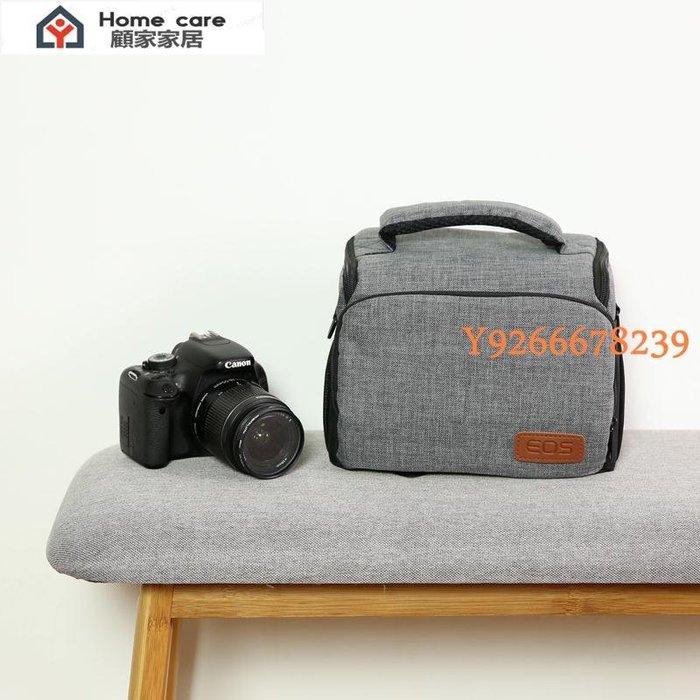 佳能相機包單反單肩便攜微單文藝男女700D100D80D200DM670D800D等