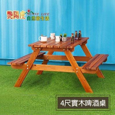 【艷陽庄】內有實績照片/4尺戶外休閒啤酒桌/實木桌/休閒桌/野餐桌/露營桌/BBQ烤肉休閒桌椅