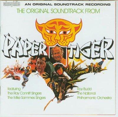 """[原聲帶]-""""紙老虎(Paper Tiger)""""- Roy Budd(04),美版,加長版"""