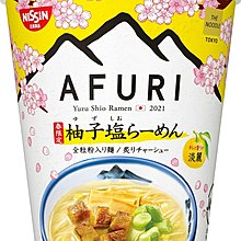 預購_日本 AFURI 阿夫利 春季限定櫻花包裝淡麗柚子鹽泡麵93g