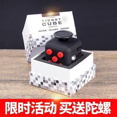 Fidget Cube減壓骰子魔方 抗...