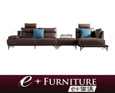 『 e+傢俱 』BS70 依賽亞 Isaiah 扶手可調式 半牛皮沙發 | L型沙發 | 多功能沙發 耐磨皮 布 可訂製