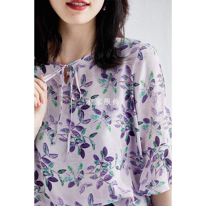 有家服飾の[SY113074ML]笑涵閣上身效果非一般的美 圓領荷葉袖桑蠶絲上衣