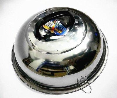加厚不銹鋼鍋蓋炒鍋蓋煎鍋蓋多用蓋平蓋高蓋蒸鍋蓋30-43.5cm