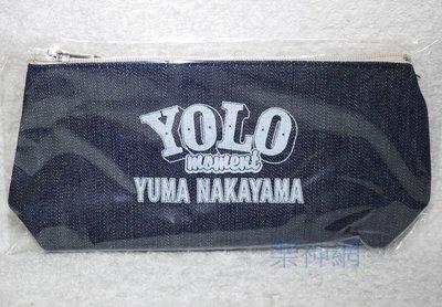 中山優馬 Nakayama Yuma YOLO moment特典【日版原裝進口隨身包Denim Pouch (非賣品)】