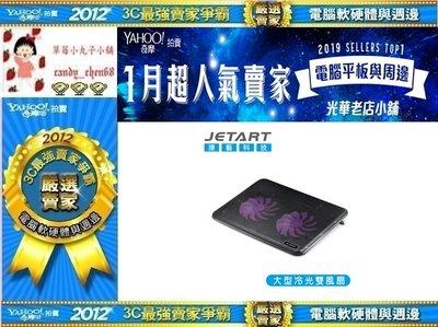 【35年連鎖老店】JETART CoolStand M1超靜音筆電散熱器NPA260 有發票/ 保固一年 台北市