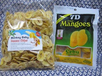 空運7D芒果乾台北面交1包大包裝菲律賓長灘島巴拉望宿霧名產外加猴子香蕉乾1包(每組優惠20元) 台北市