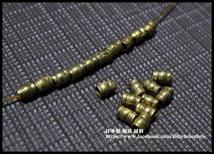 飾品 配件 印度進口 BBB001 黃銅手工小燈籠隔珠 20入/組 連接 DIY 手創 手鍊 項鍊 蠟線 編織