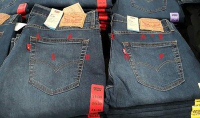 全新正品 LEVI'S 511涼感系列 男直筒牛仔褲