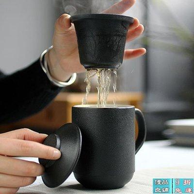 熱賣免運 泡茶杯 大容量陶瓷簡約創意馬...