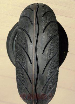 便宜輪胎王 全新瑪吉斯 MA3D 120/70/12 MAXXIS鑽石胎