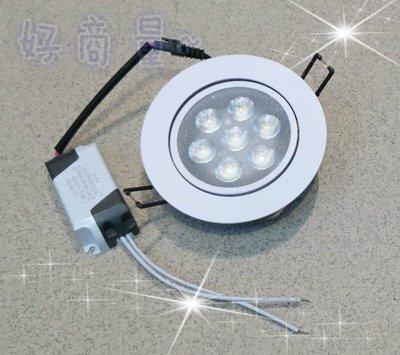 好商量~ 超便宜😱 7燈 9W LED 崁燈 9cm 型號6021 全新 公司貨 保固一年