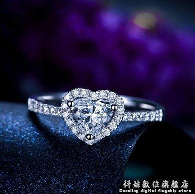 現貨/鋯石戒指925純銀心形水晶小尾戒女個性潮人日韓仿真鑚戒指環飾品/海淘吧F56LO 促銷價