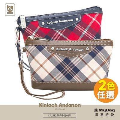 Kinloch Anderson 金安德森 手拿包 英式學院 手拿式化妝包 經典格紋 KA151206 得意時袋